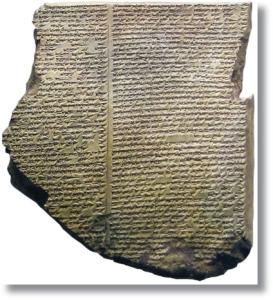 Epico_Gilgamesh