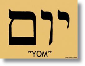 Yom_Hebraico