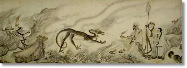 Dinossauro_Chines